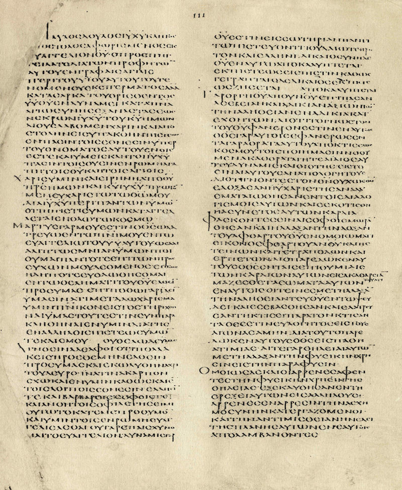 Codex Alexandrinus, Romans 1:1-27