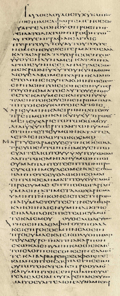 Codex Alexandrinus, Romans 1:1-16a