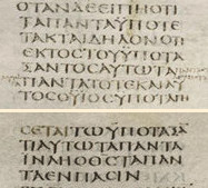 1 Cor. 15:27-28 in codex Sinaiticus