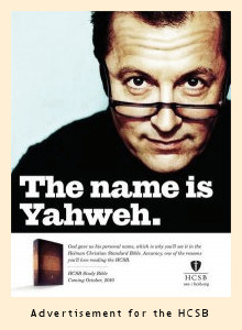 The Name is Yahweh