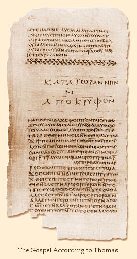 The first page of the Gospel According to Thomas
