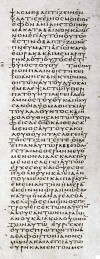 Codex Vaticanus, John 1:33b-1:41a