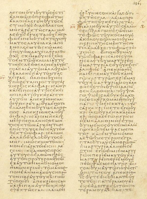 Codex Vaticanus, John 7:40b-8:19