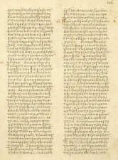Two columns of the Codex Vaticanus. Click for full-size image.