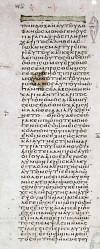 Codex Vaticanus, John 1:14b-1:23a