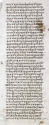 Codex Vaticanus, John 1:23b-1:33a